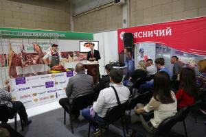 krsk_food_forum